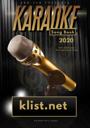 Copy of Karaoke Flyer Template (1)
